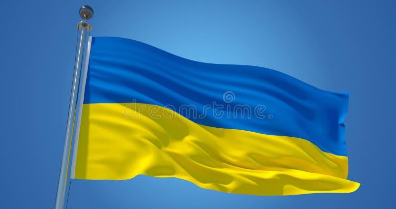 Drapeau de l'Ukraine dans le vent contre le ciel bleu clair, illustration 3d illustration libre de droits