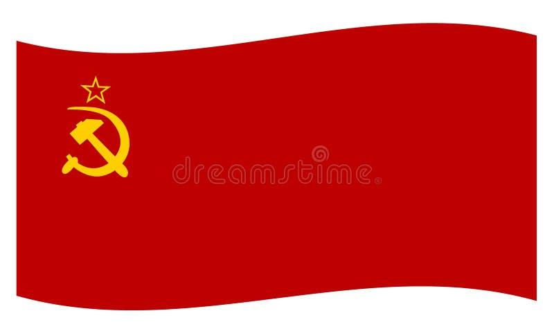 Drapeau de l'URSS illustration stock