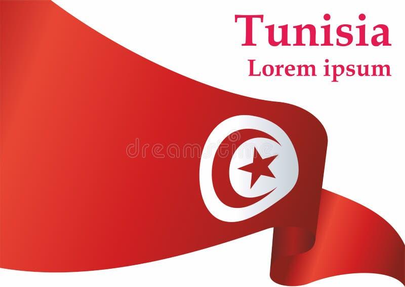 Drapeau de la Tunisie, république tunisienne Calibre pour la conception de récompense, un document officiel avec le drapeau de la illustration de vecteur