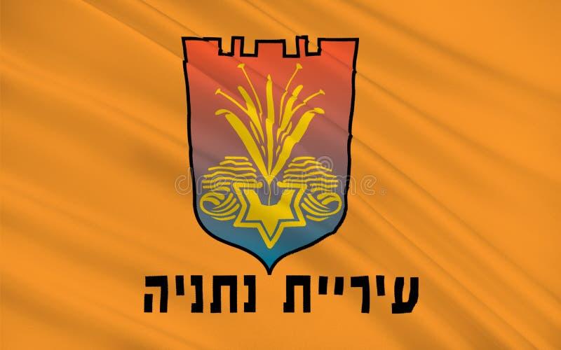 Drapeau de Netanya, Israël illustration libre de droits