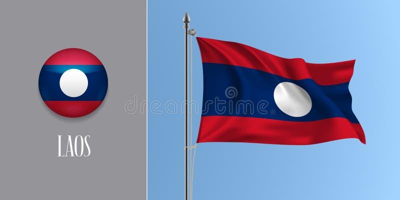 Drapeau de ondulation du Laos sur le mât de drapeau et l'illustration ronde de vecteur d'icône illustration libre de droits