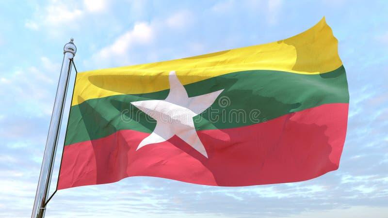 Drapeau de tissage du pays Myanmar illustration de vecteur