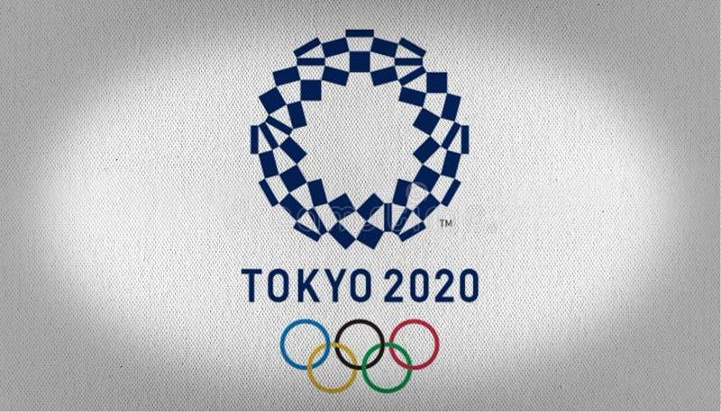 Drapeau de Tokio 2020 illustration de vecteur
