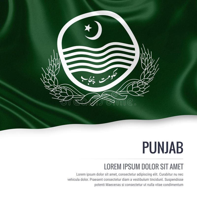 Drapeau du Pendjab d'état du Pakistan illustration stock