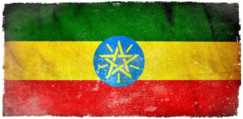 Drapeau grunge de l'Ethiopie illustration libre de droits