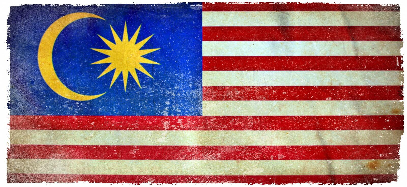 Drapeau grunge de la Malaisie illustration de vecteur