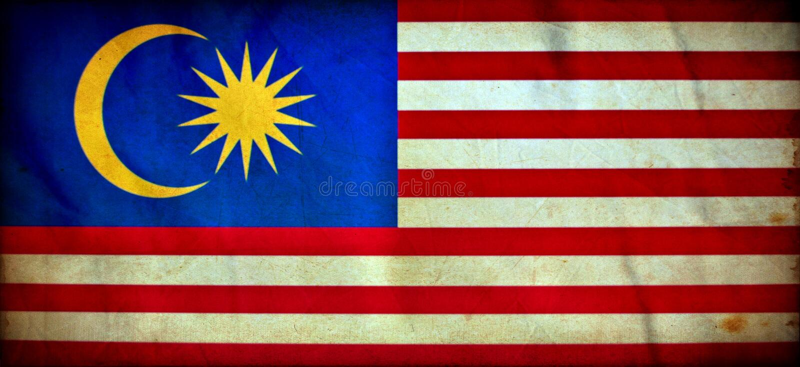 Drapeau grunge de la Malaisie illustration stock