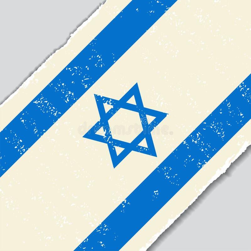 Drapeau grunge israélien Illustration de vecteur illustration de vecteur