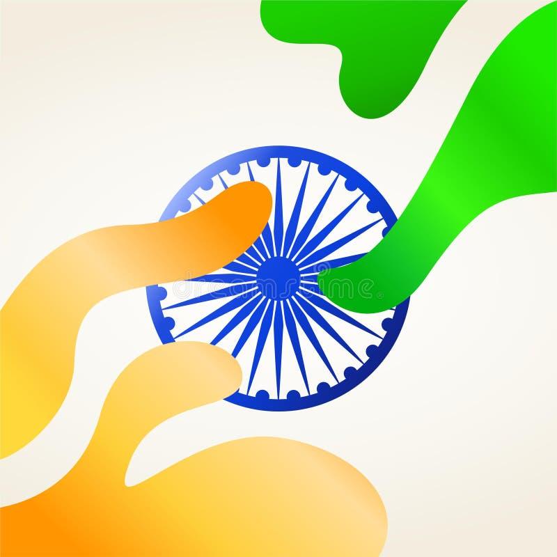 Drapeau indien avec la forme abstraite onduleuse Illustration de vecteur illustration stock