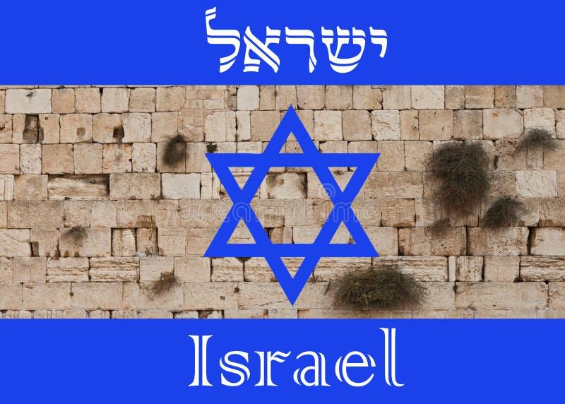 Drapeau israélien illustration de vecteur