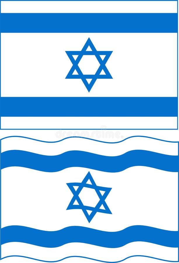 Drapeau israélien plat et ondulant Vecteur illustration libre de droits