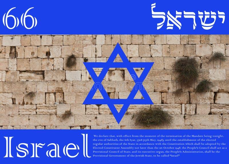 Drapeau israélien pour le soixante-sixième Jour de la Déclaration d'Indépendance illustration de vecteur
