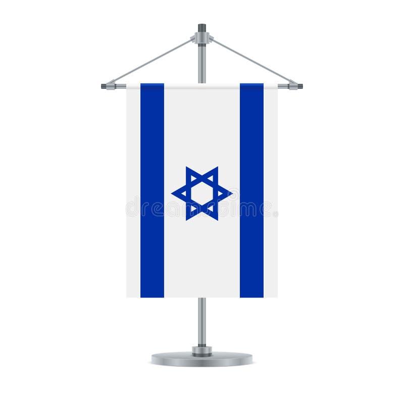 Drapeau israélien sur le poteau croisé métallique, illustration illustration libre de droits