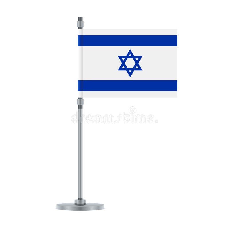 Drapeau israélien sur le poteau métallique, illustration de vecteur illustration de vecteur