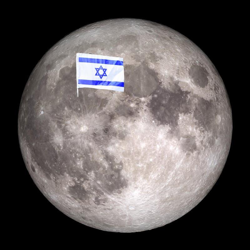 Drapeau Israël sur la lune Éléments de cette image meublés par la NASA photos stock