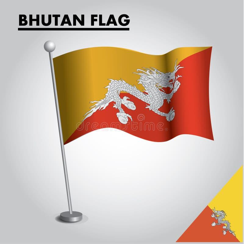 Drapeau national de drapeau du BHUTAN du BHUTAN sur un poteau illustration stock