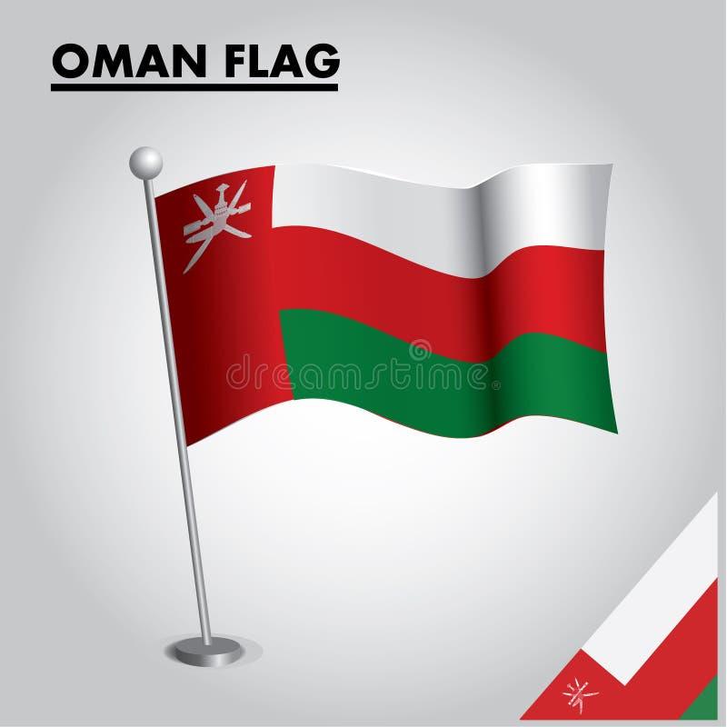 Drapeau national de drapeau de l'OMAN de l'OMAN sur un poteau illustration stock