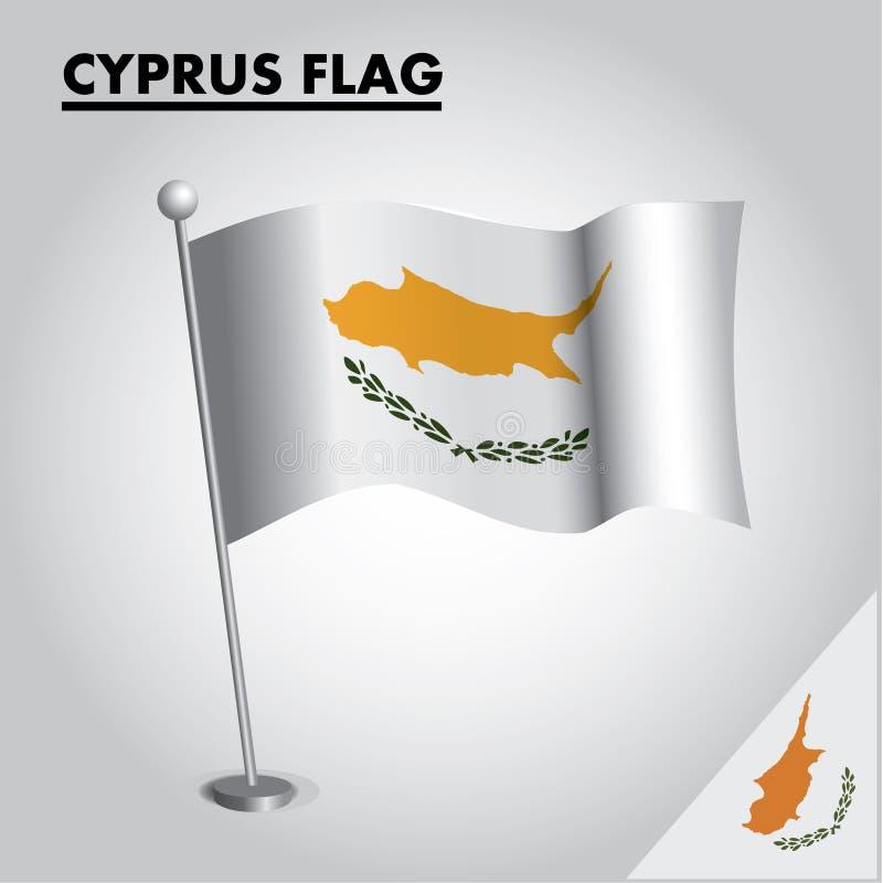 Drapeau national de drapeau de la CHYPRE de la CHYPRE sur un poteau illustration de vecteur