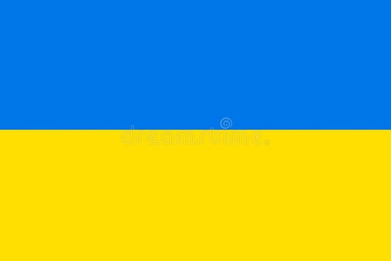 Drapeau ofukrainian de vue haute étroite illustration libre de droits