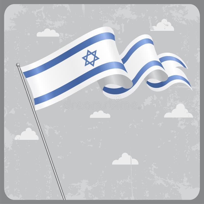 Drapeau onduleux israélien Illustration de vecteur illustration libre de droits