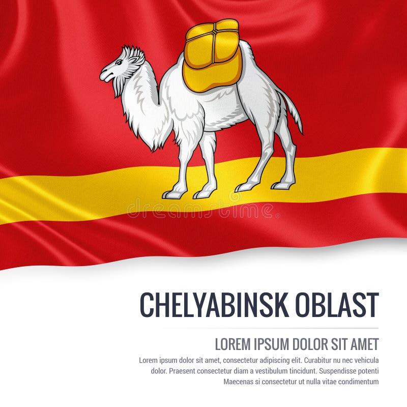 Drapeau russe de Chelyabinsk Oblast d'état illustration libre de droits