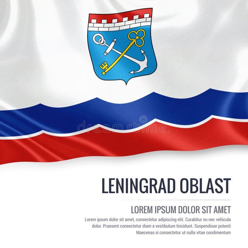 Drapeau russe de Léningrad Oblast d'état illustration de vecteur