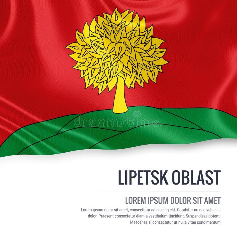 Drapeau russe de Lipetsk Oblast d'état illustration stock