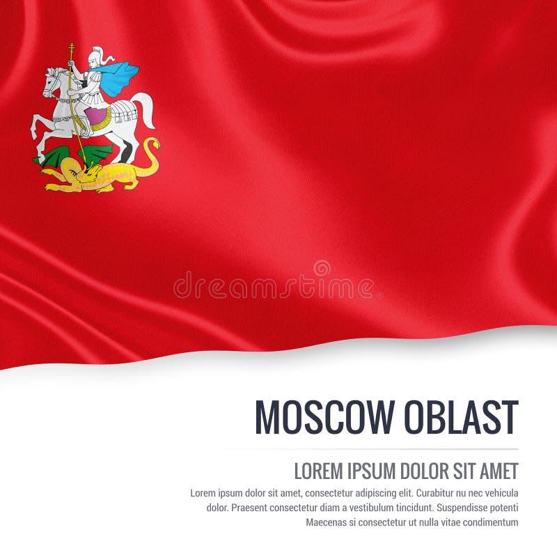 Drapeau russe de Moscou Oblast d'état illustration stock