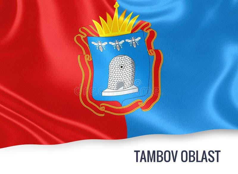 Drapeau russe de Tambov Oblast d'état ondulant sur un CCB blanc d'isolement illustration libre de droits