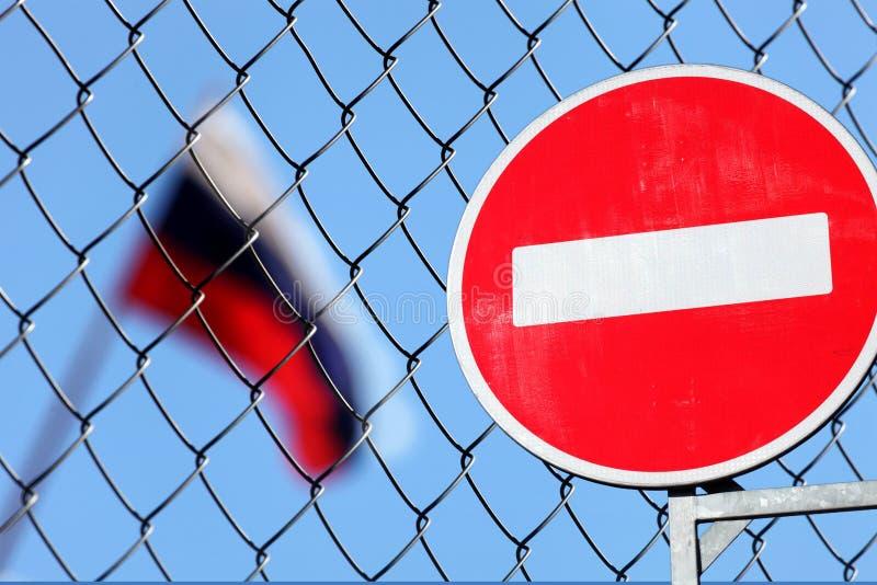 Drapeau russe derrière une barrière en métal photographie stock libre de droits