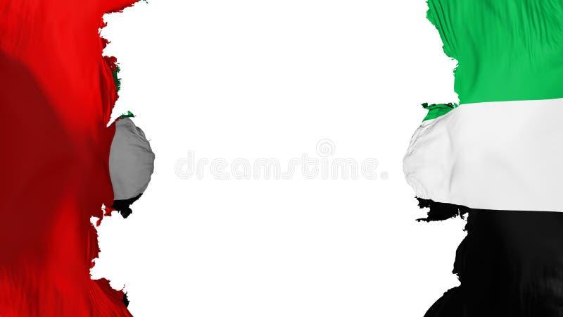Drapeau soufflé des Emirats Arabes Unis illustration stock