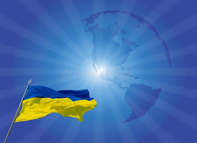 Drapeau ukrainien photographie stock