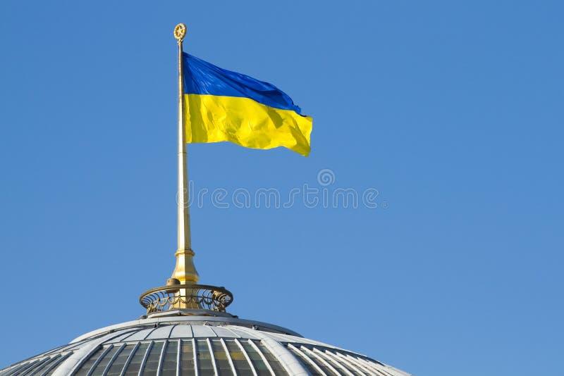 Drapeau ukrainien photo stock