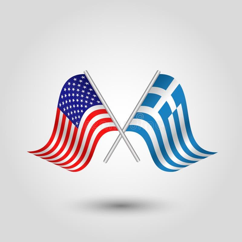 Drapeaux américains et grecs d'Ector sur les bâtons argentés - symbole des Etats-Unis d'Amérique et de la Grèce illustration de vecteur