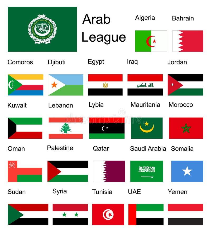 Drapeaux arabes de pays membres de ligue arabe illustration de vecteur