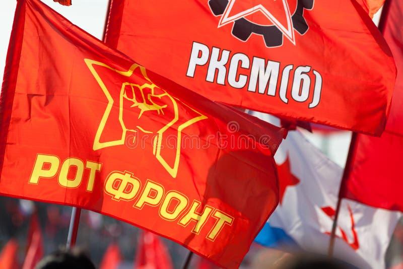 Drapeaux communistes image libre de droits