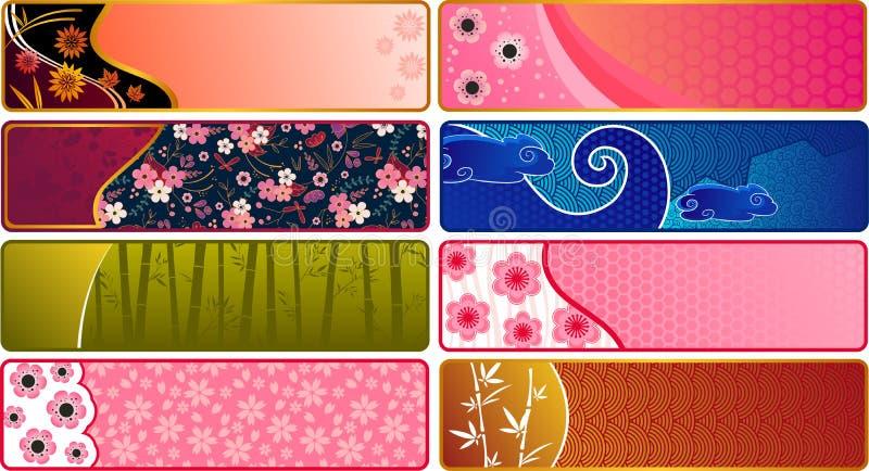 Drapeaux japonais illustration libre de droits