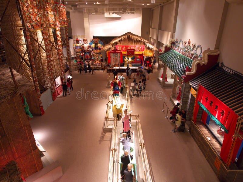 Draufsicht des Hong- Kongmuseums lizenzfreie stockfotografie