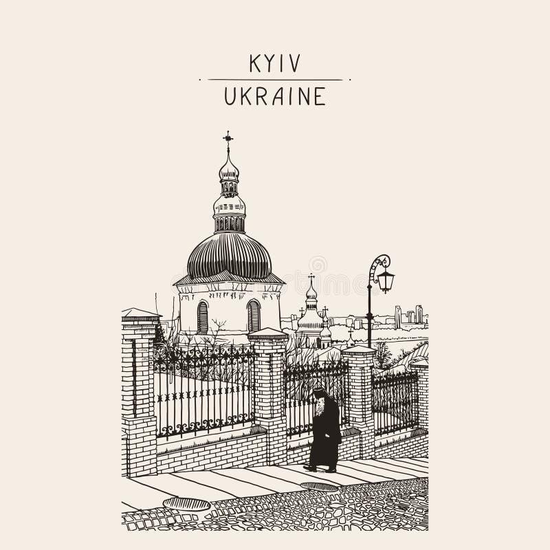 Drawing of historical building landscape of ukrainian church royalty free illustration