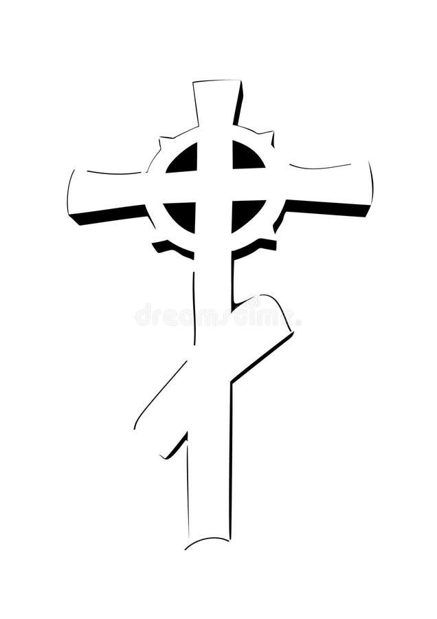 Drawing Orthodox cross