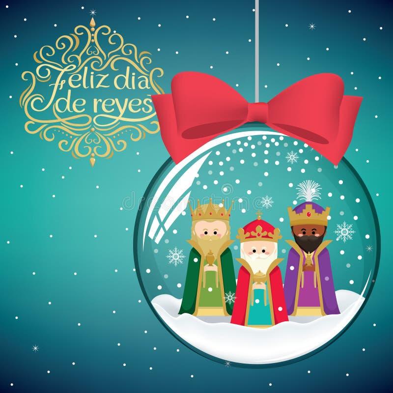 Drei magische Könige im Weihnachtsdekorationsball lizenzfreie stockfotografie