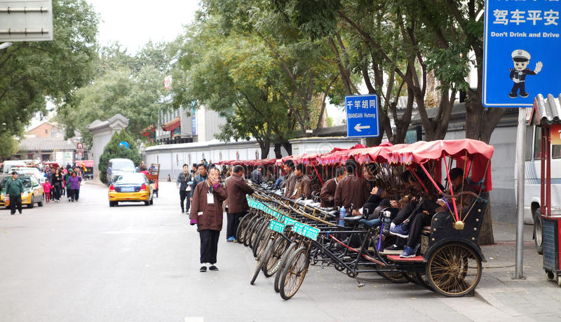 Dreiräder in Peking lizenzfreies stockbild