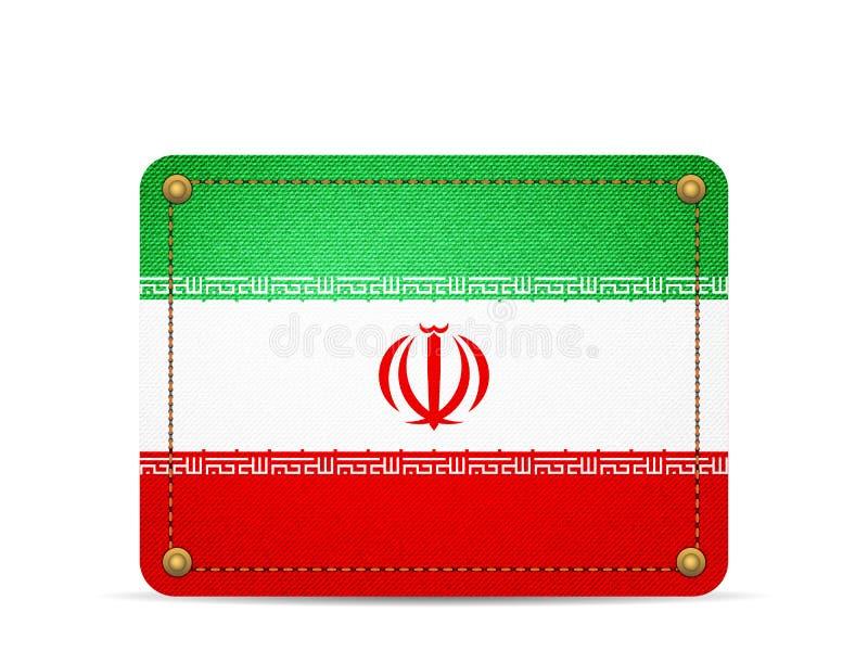 Drelichowa Iran flaga ilustracji