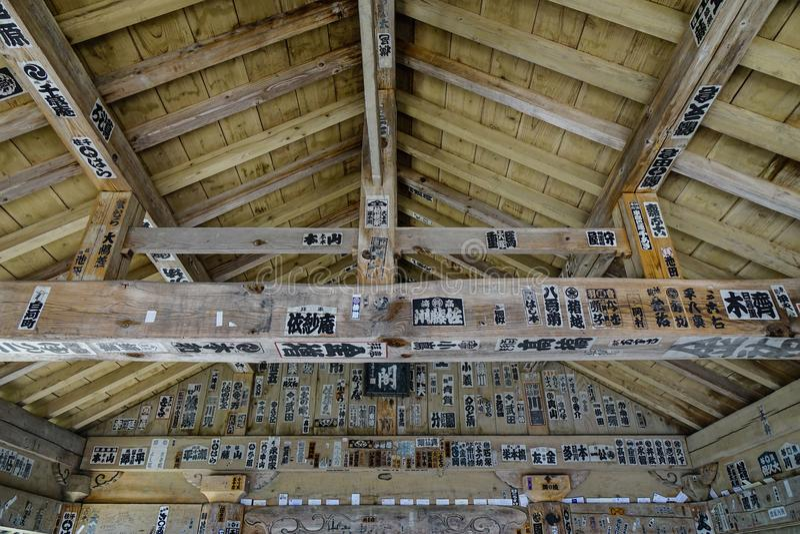 Drewniana rama Japoński tradycyjny dom zdjęcie royalty free