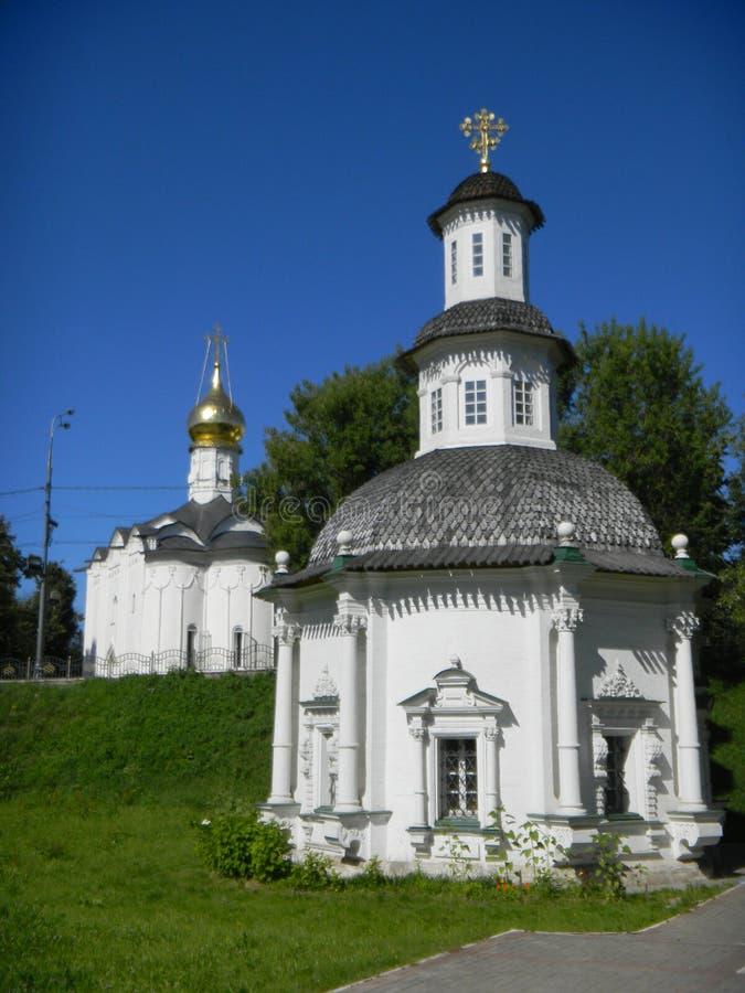 Drievuldigheid-St Sergius Lavra royalty-vrije stock foto