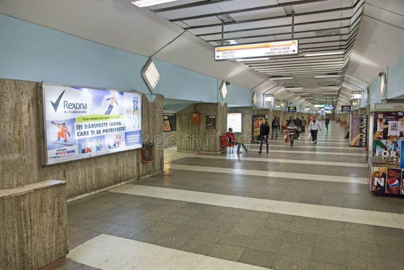 Dristor 2 subway station royalty free stock photo