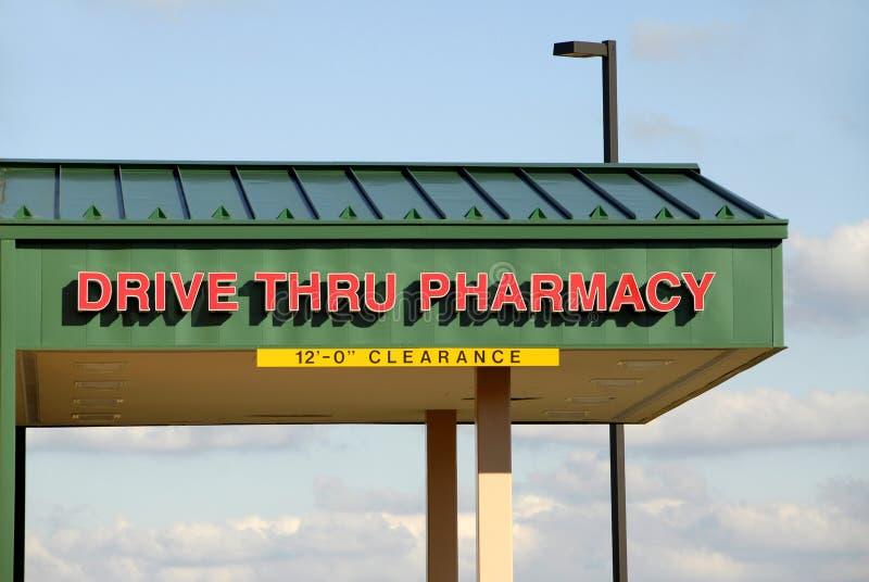 Drive Thru Pharmacy. A convenient neighborhood drive thru pharmacy stock photos