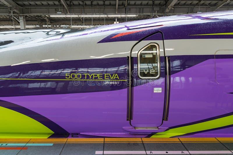 Driver door of 500 TYPE EVA High-speedShinkansen train. stock images