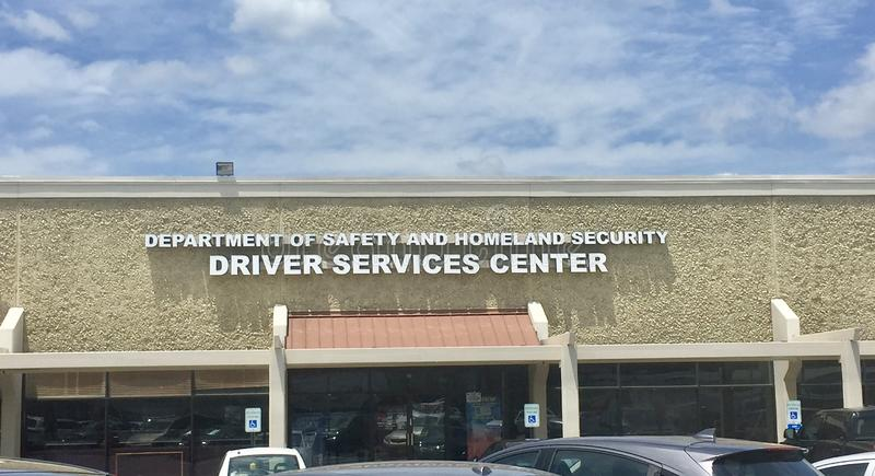 Driver Services Center, Department of Homeland Security. Department of Safety and Homeland Security Seal on a driver license testing facility building stock photo