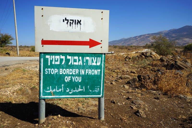 Droga i znak obrazy stock